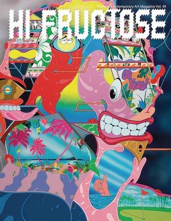Hi Fructose Magazine