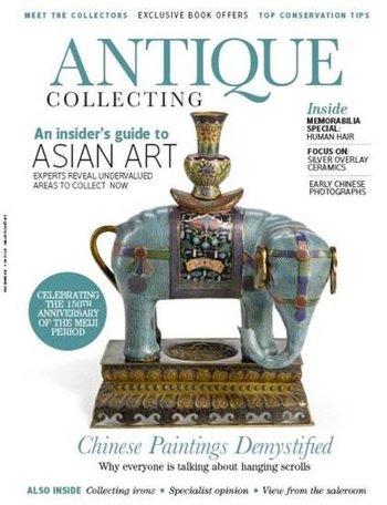 Antique Collecting Magazine