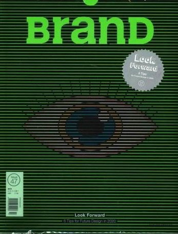 Brand Magazine (English Edition)