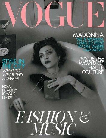Vogue (UK) Magazine